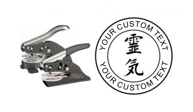 Custom Reiki Embossing Seal