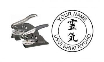 Usui Shiki Ryoho Embossing Seal